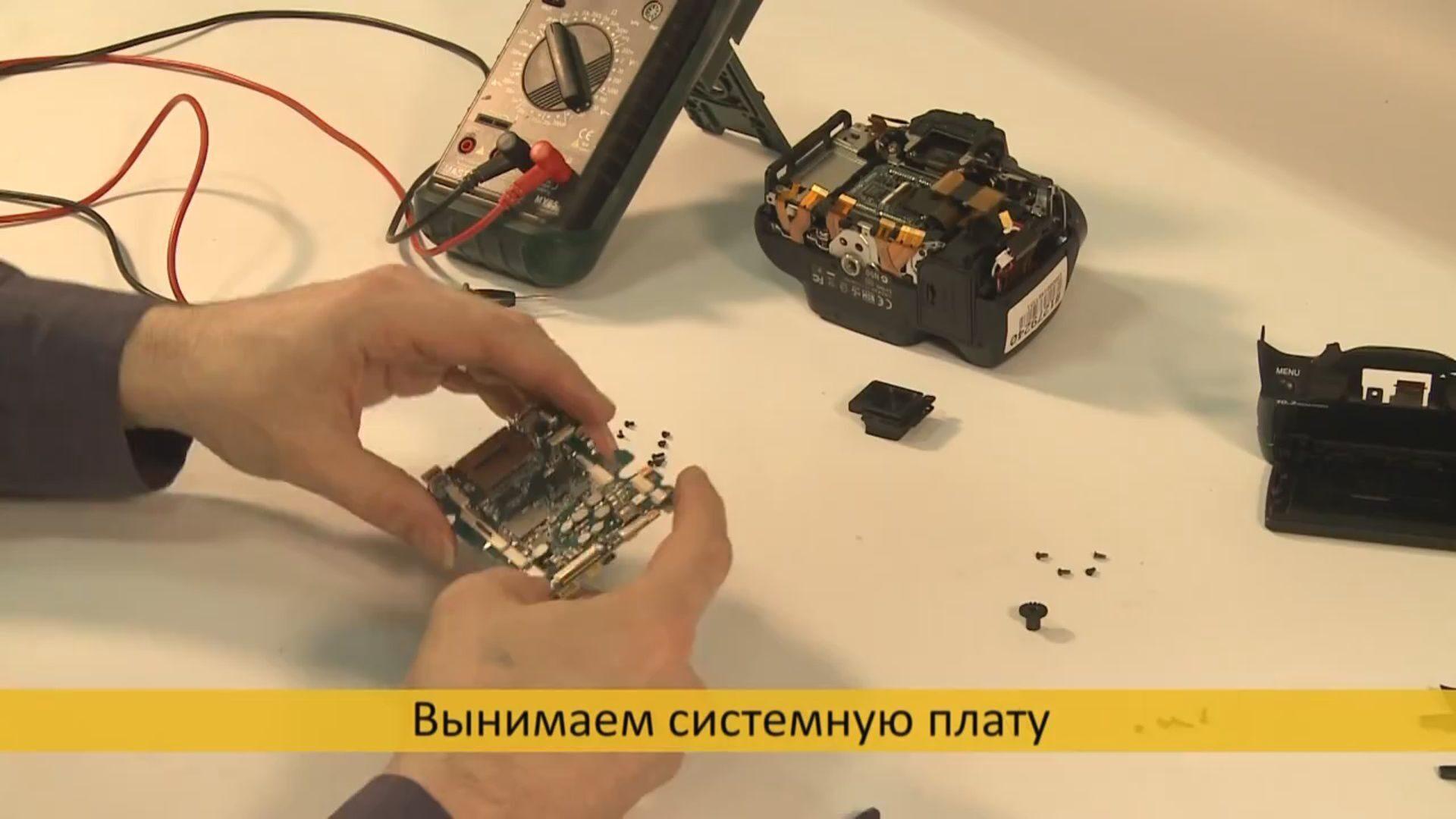 Министерство образования и науки Российской Федерации 94